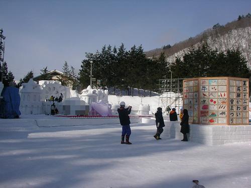 雪まつり2010.2.17UP (2)