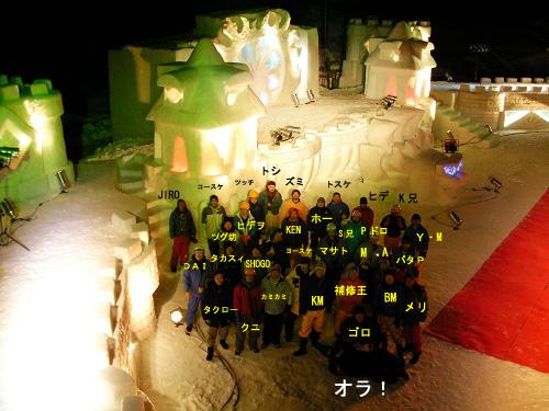 FAINAL雪まつり 夜の部 (6)