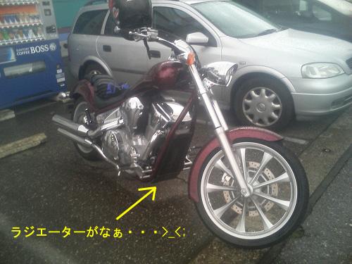 KM合宿帰還2010.3.27 (33)