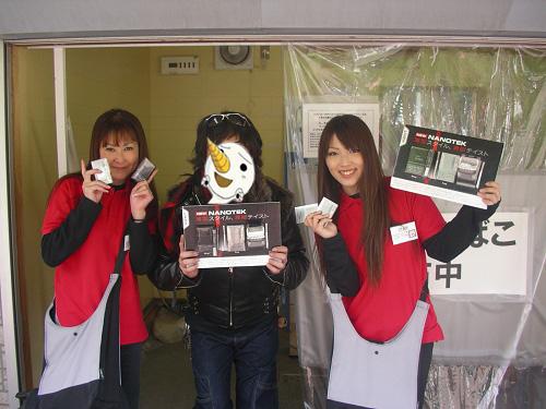 2010.5.能生ツー (27)