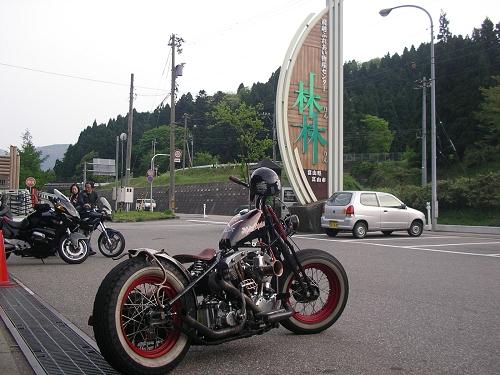 2010.5.能生ツー (38)