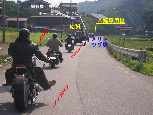 KM結婚式 護衛任務 (57)