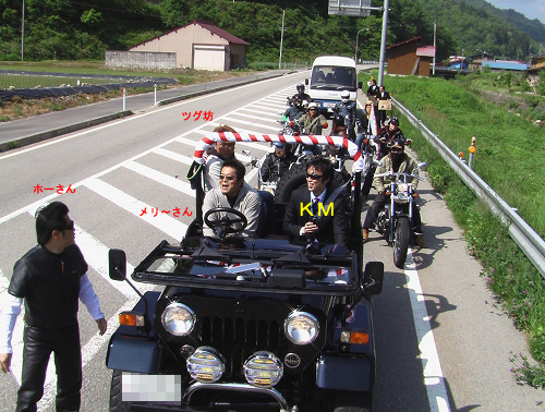 KM結婚式 護衛任務 (81)