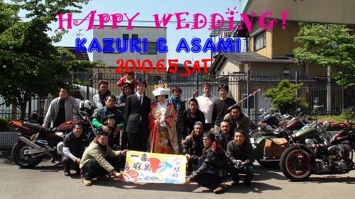 KM結婚式 護衛任務(スタッフ) (4)