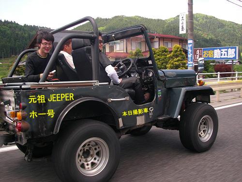 KM結婚式 護衛任務 (226)