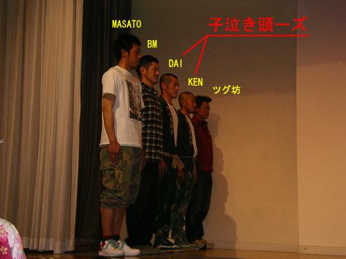 2010.6.5 KA披露宴 (14)
