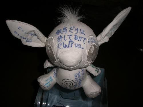 2010.6.5 KA披露宴 (16)