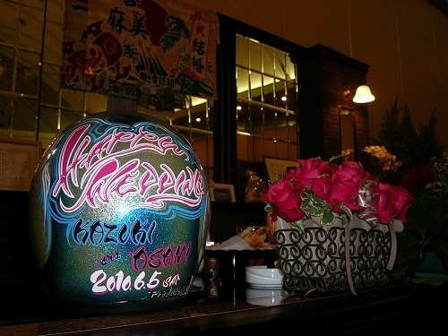 2010.6.5 KA披露宴 (46)