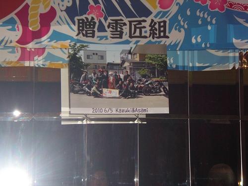 2010.6.5 KA披露宴 (45)