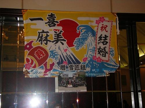 2010.6.5 KA披露宴 (44)