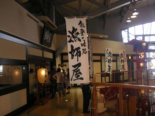 【DK】【BK】合同撮影会 in石川 (80)