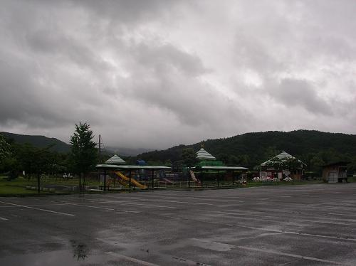 MGC.2010 (20)