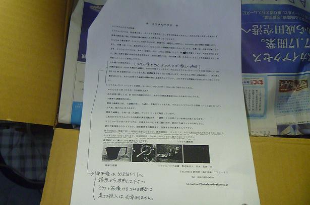 P1020083.jpg