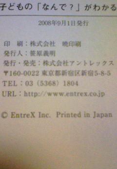 201001212232000.jpg