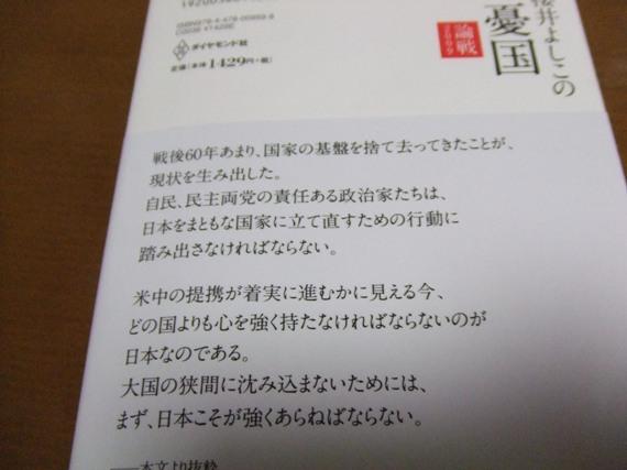 DSCF6027.jpg