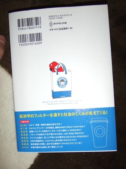DSCF6053.jpg