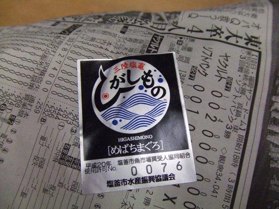 DSCF6128.jpg