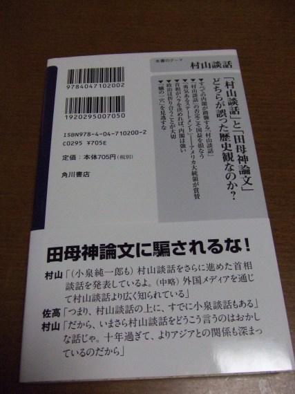 DSCF6156.jpg