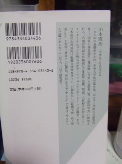 DSCF6206.jpg