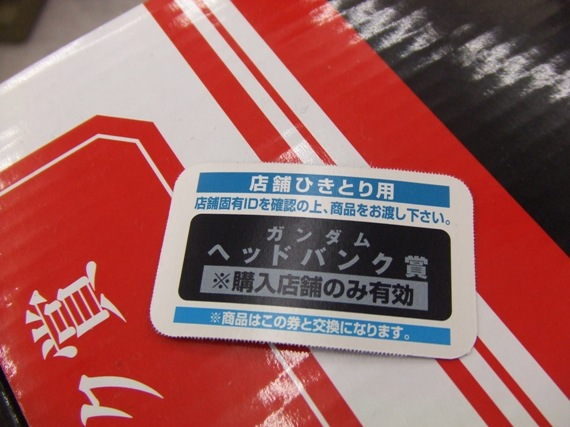 DSCF6271.jpg