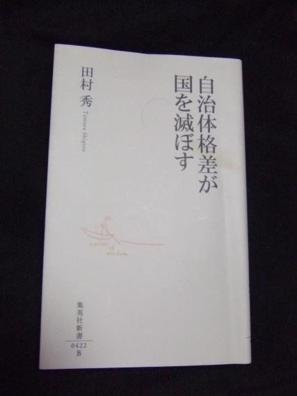 DSCF6289.jpg