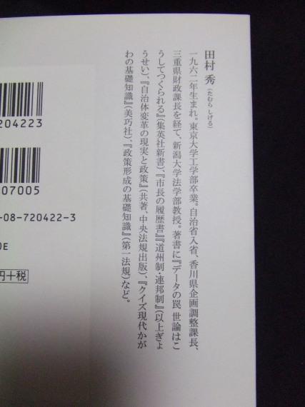 DSCF6293.jpg