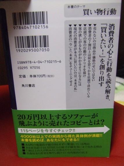 DSCF6394.jpg
