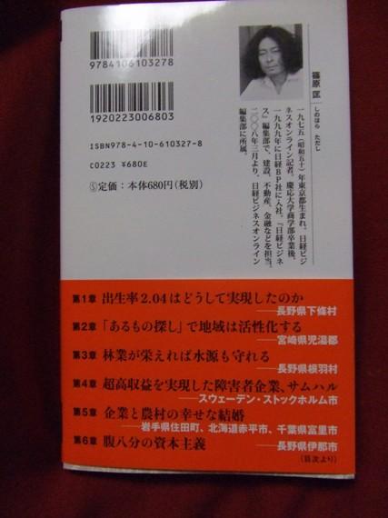 DSCF6619.jpg