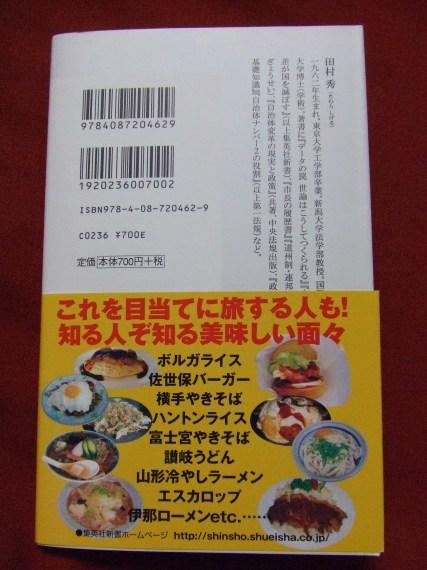 DSCF6731.jpg