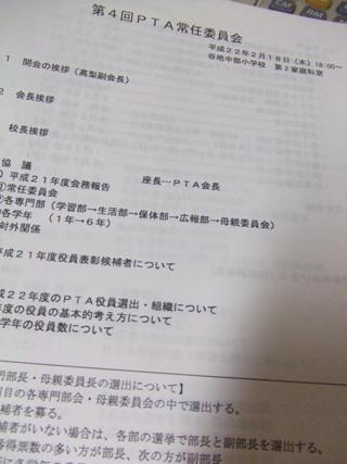 DSCF7021.jpg