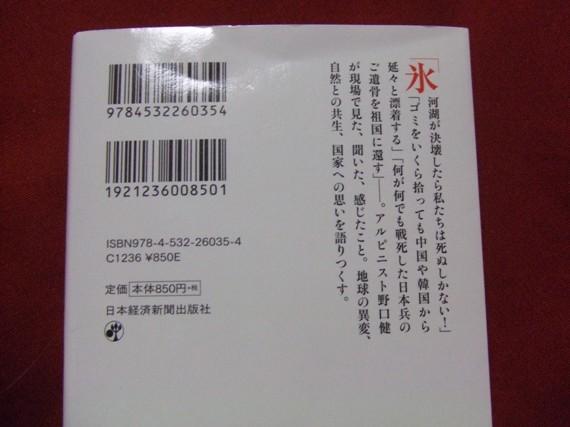 DSCF7027.jpg