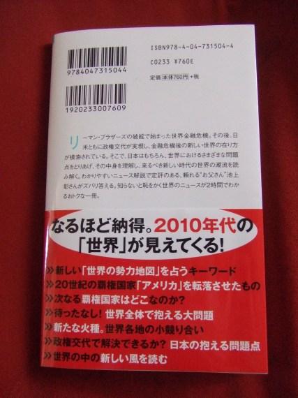 DSCF7041.jpg