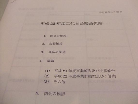 DSCF7640.jpg