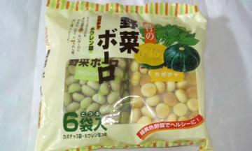 野菜ボーロ