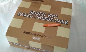 清泉寮 ベイクドチーズケーキ