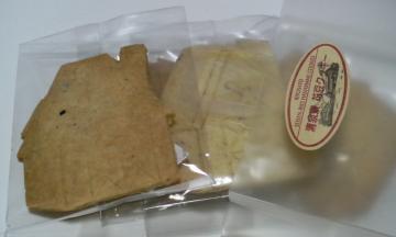 花豆クッキー