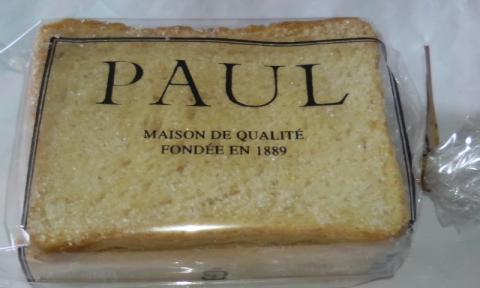 PAUL ラスク