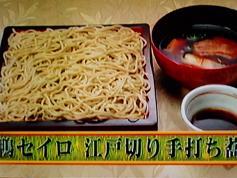 鴨セイロ 江戸切り手打ち蕎麦