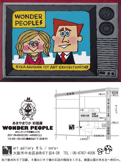 WONDER PEOPLE