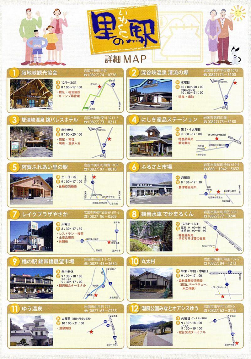 スキャン0051_R