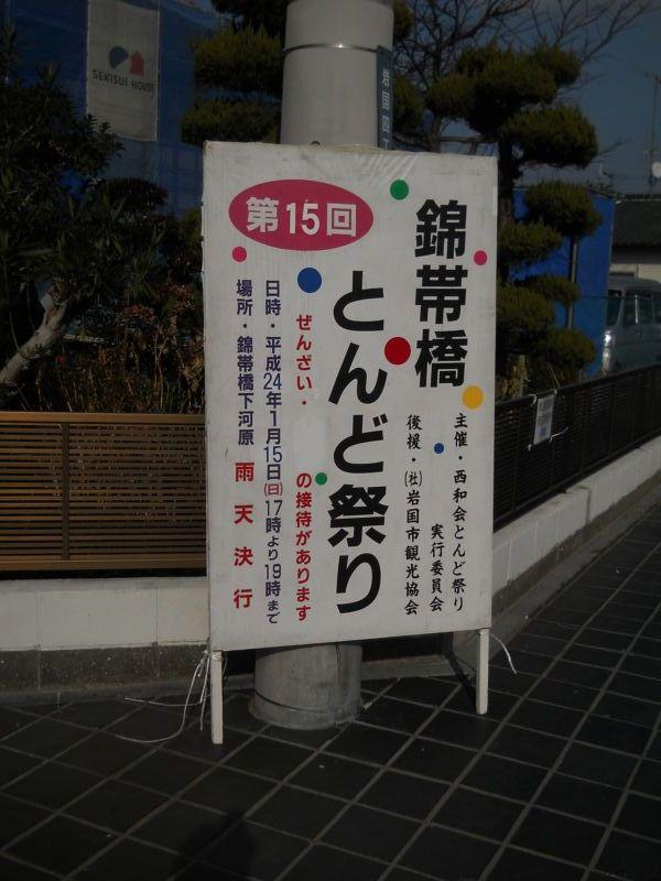 DSCN1629_R.jpg
