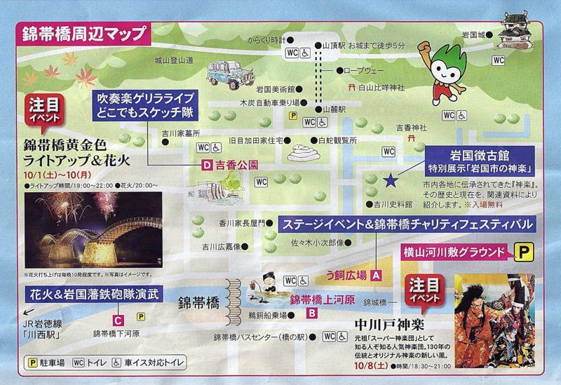 Scan_20111009_01_R.jpg