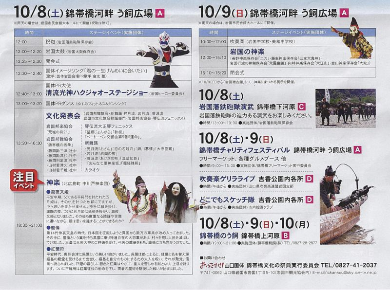 Scan_20111009_04_R.jpg