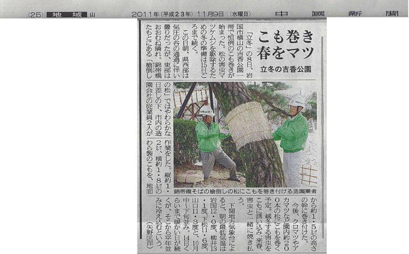 Scan_20111109_09_R.jpg