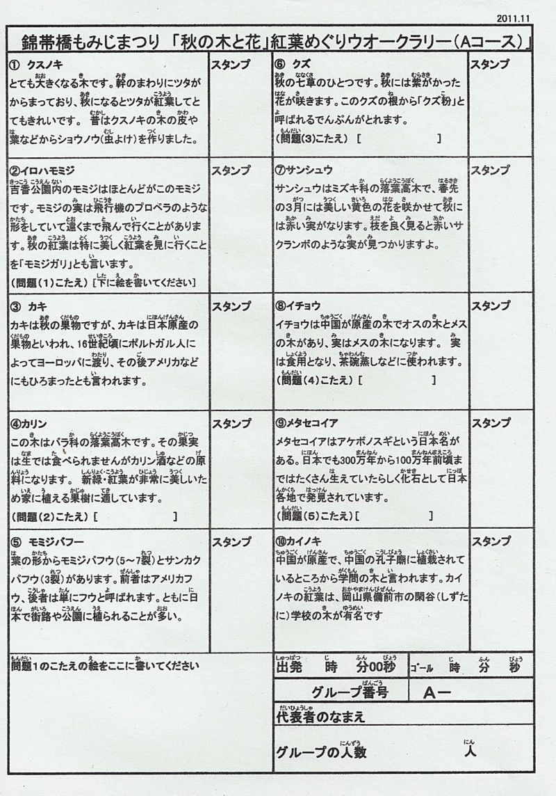Scan_20111113_08_R.jpg