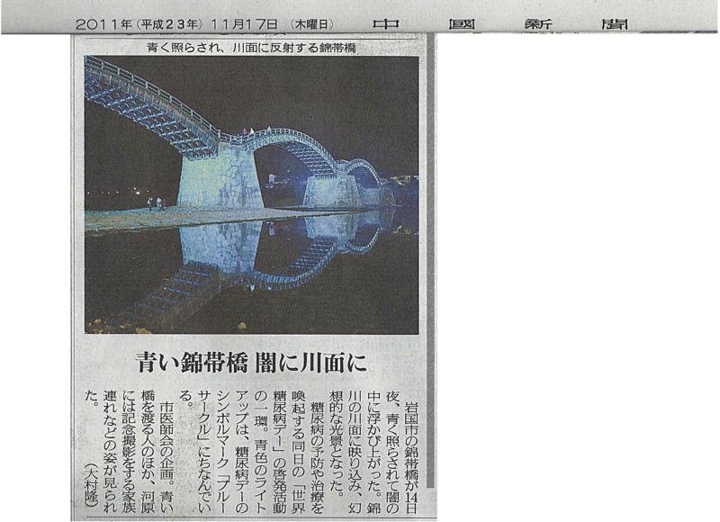 Scan_20111117_02_R.jpg