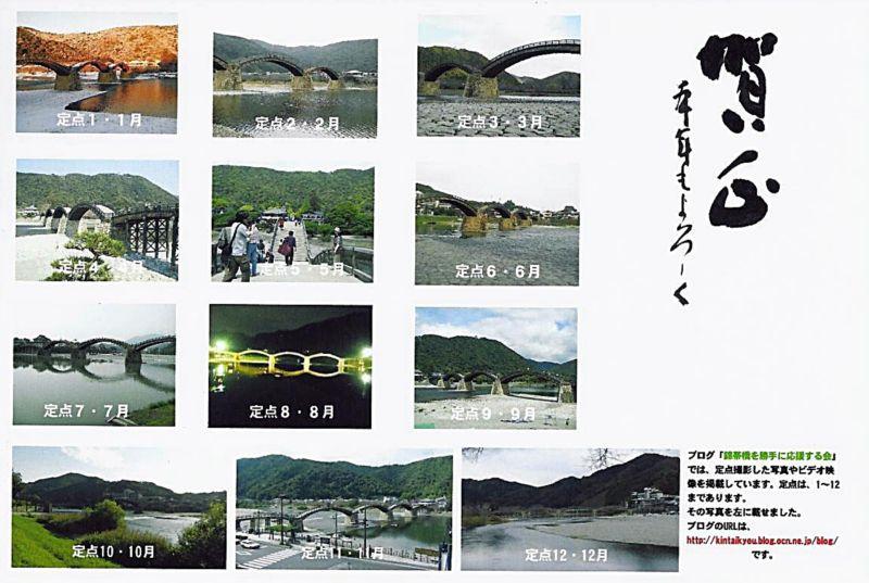 Scan_20111224_07_R.jpg