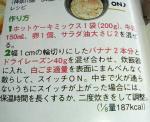 P1000825.jpg
