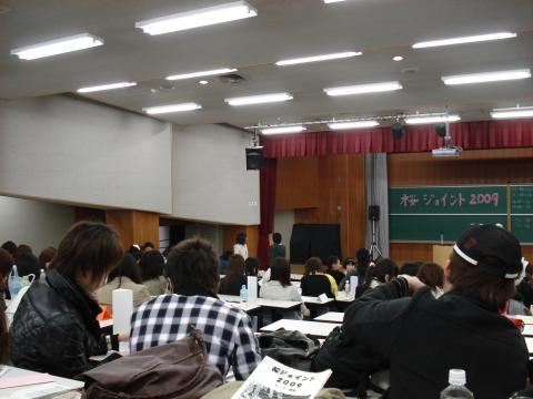 桜ジョイント2009