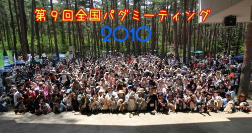 2010b15.jpg